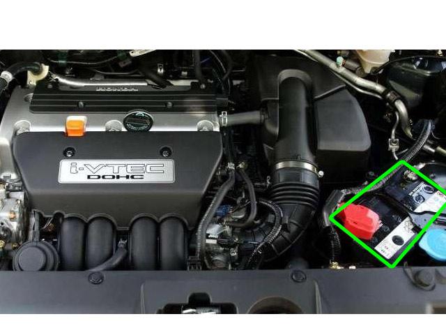 Honda FR-V Car Battery Location